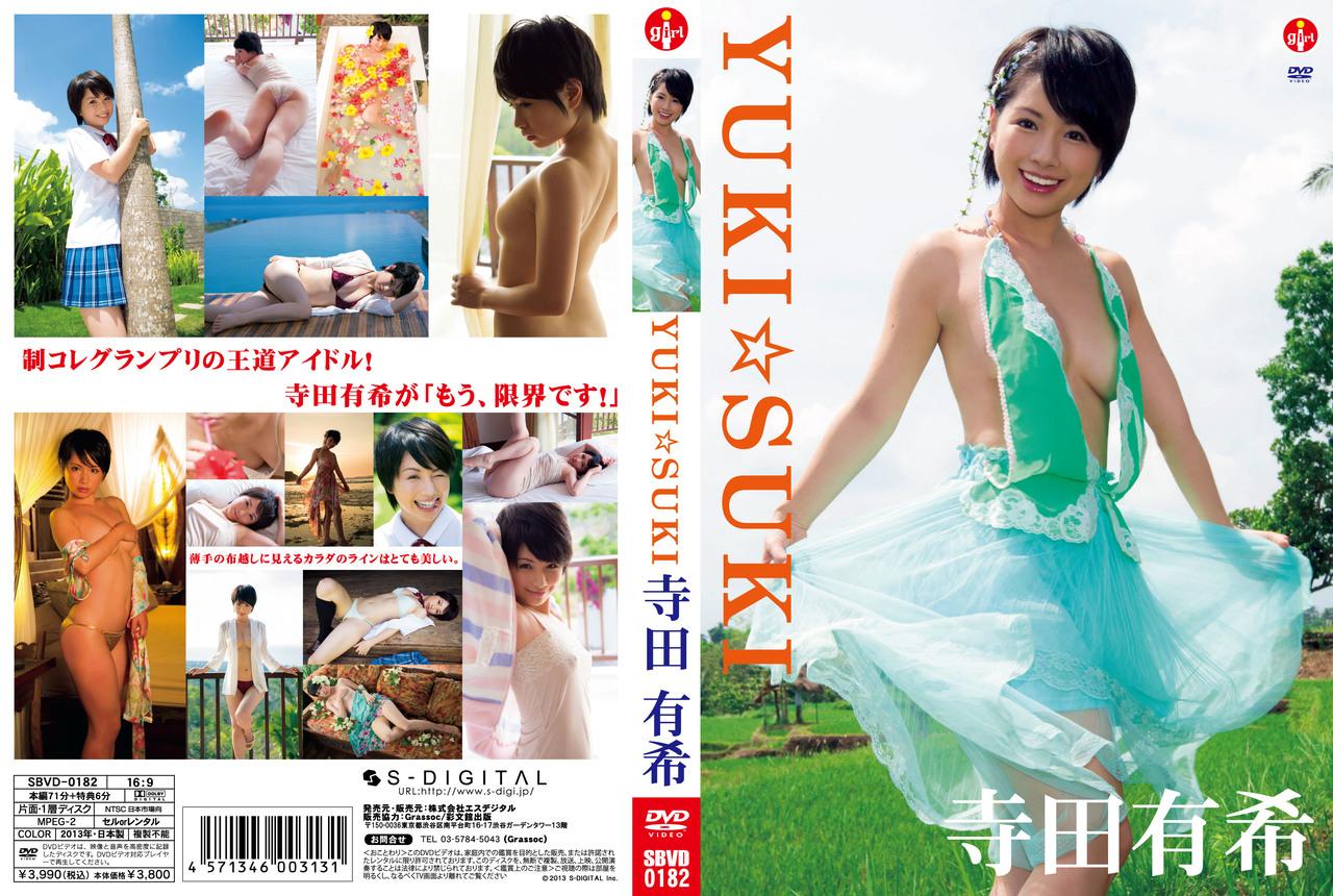 YUKI☆SUKI / 寺田有希|寺田有希[マニア系フェチ]<LemonUP(レモンアップ)>