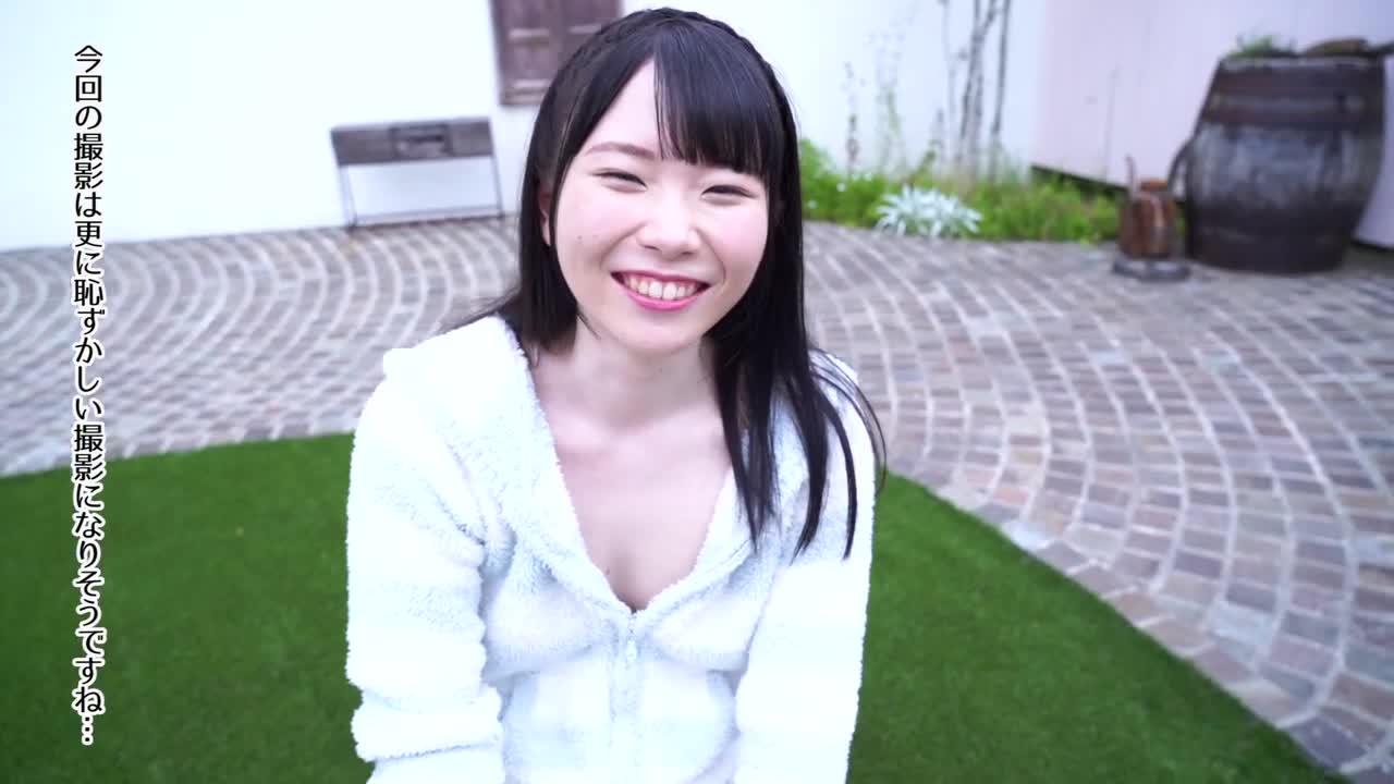 藤田こずえ 恋するおっぱい と 敏感あぶのーまる! 2
