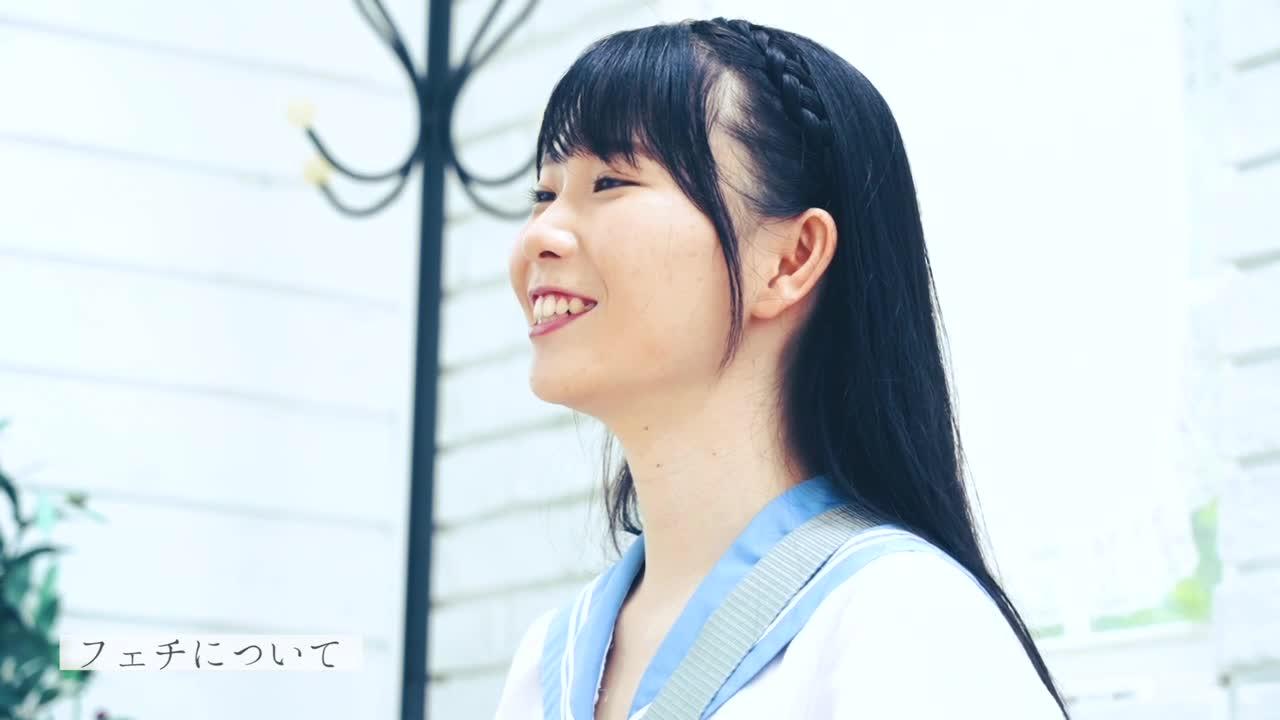 藤田こずえ キミ、10代、恋の予感 2