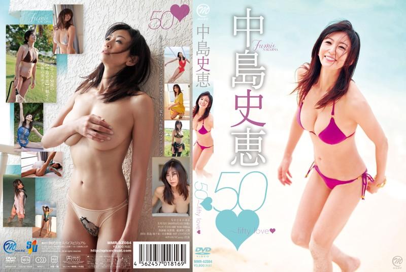 50◆~fifty love◆/中島史恵 : 中島史恵 【LemonUP(レモンアップ)】