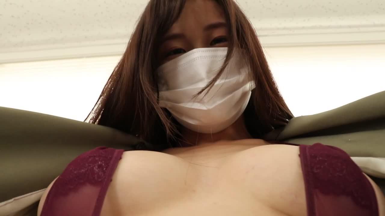 清瀬汐希 イケない関係 9