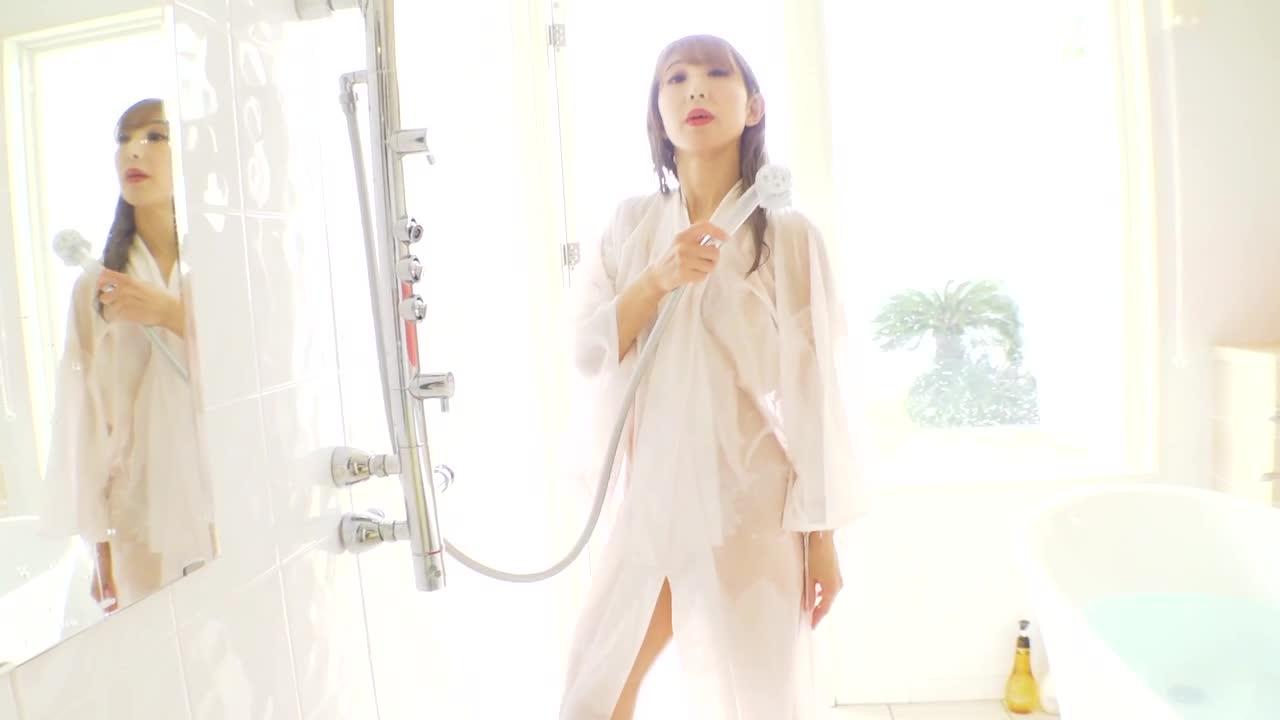 チェリー 美闘魔女〜ファイティング・ウィッチ〜 14