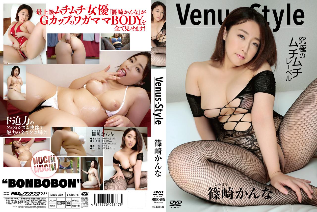 Venus – Style 篠崎かんな