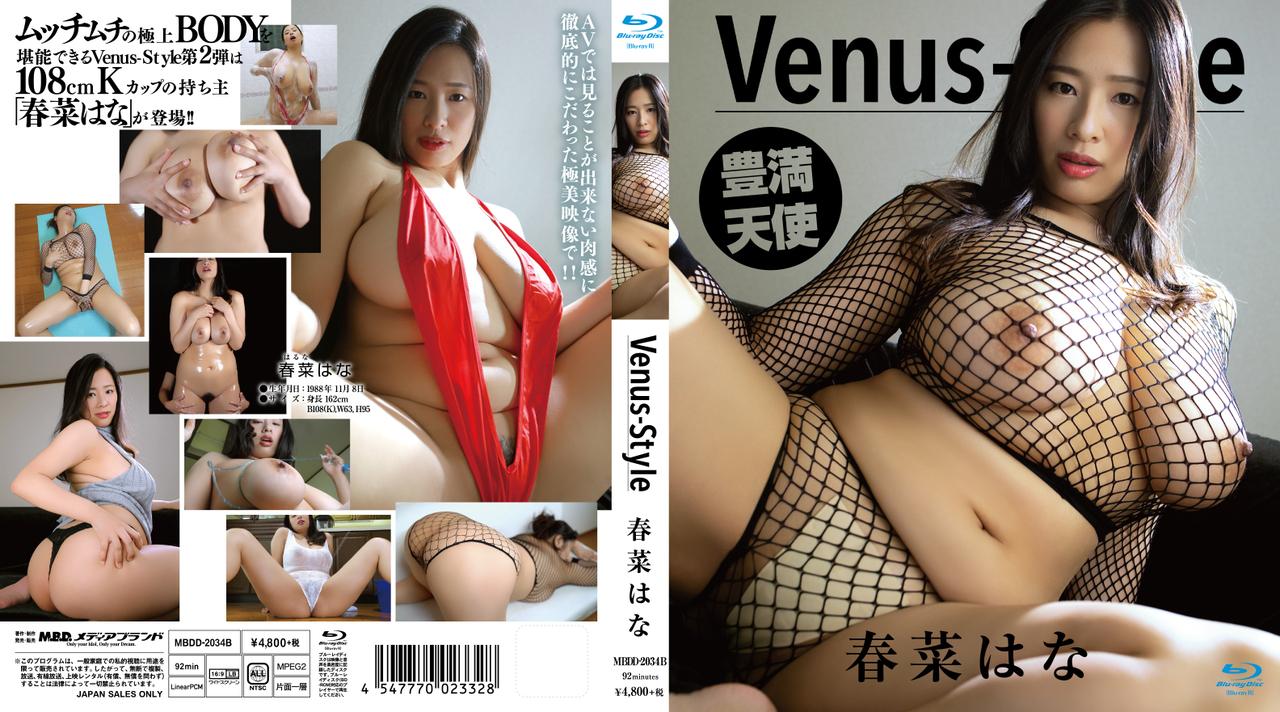 春菜はな / Venus – Style