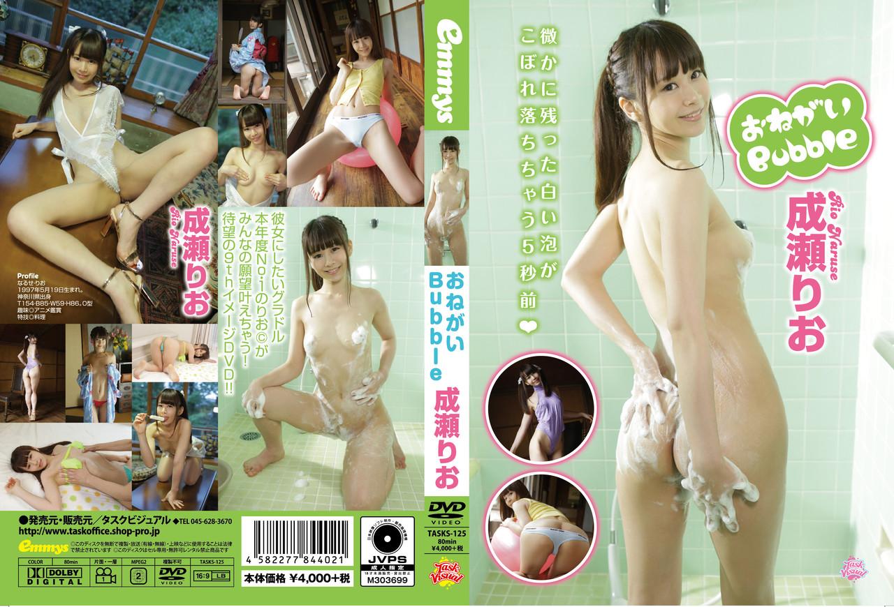 おねがいbubble」DVD 成瀬りお|成瀬りお[マニア系フェチ]<LemonUP(レモンアップ)>