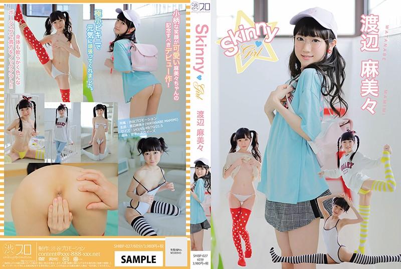 SKINNY GIRL/渡辺麻美々|渡辺麻美々[マニア系フェチ]<LemonUP(レモンアップ)>