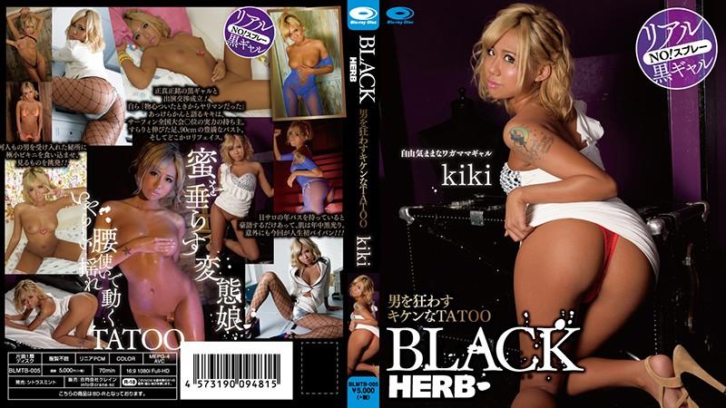 BLACK HERB 男を狂わすキケンなTATOO/kiki:kiki