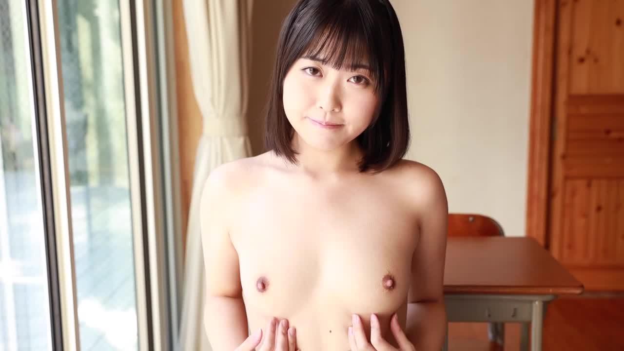 恋のスキャンダル/倉沢りずむ 5