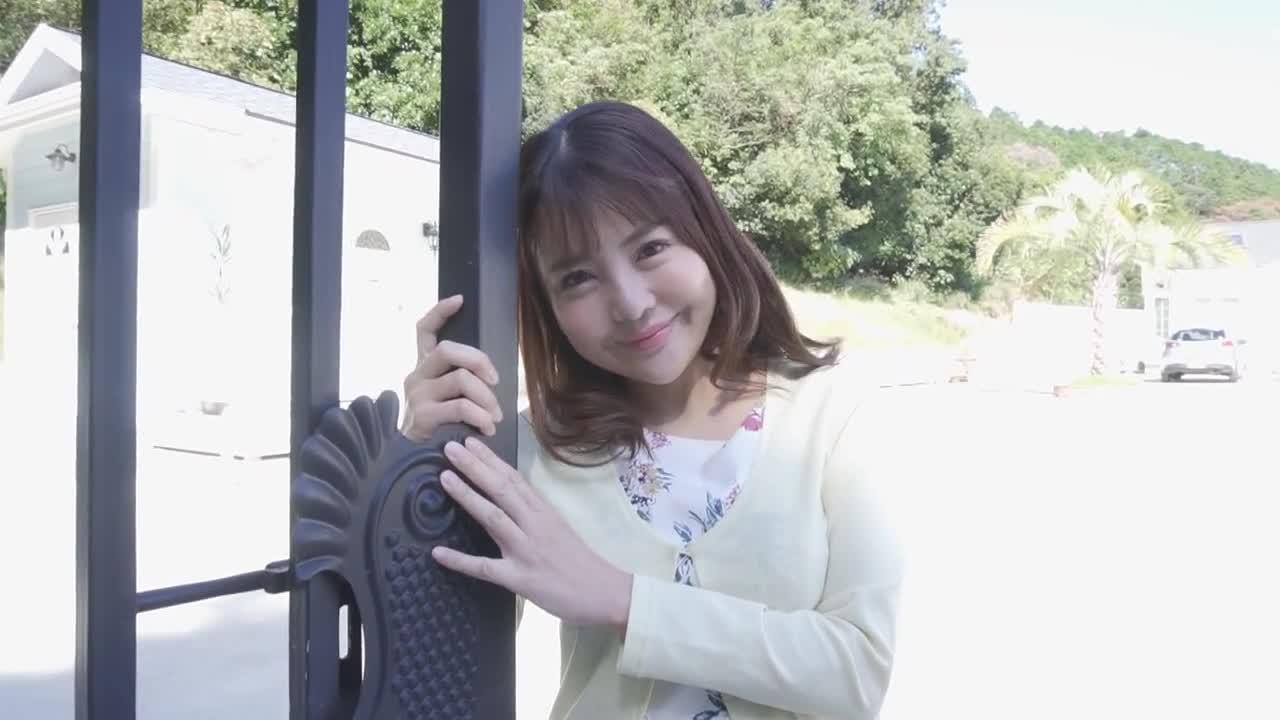 愛のおとずれ/水原乙 2