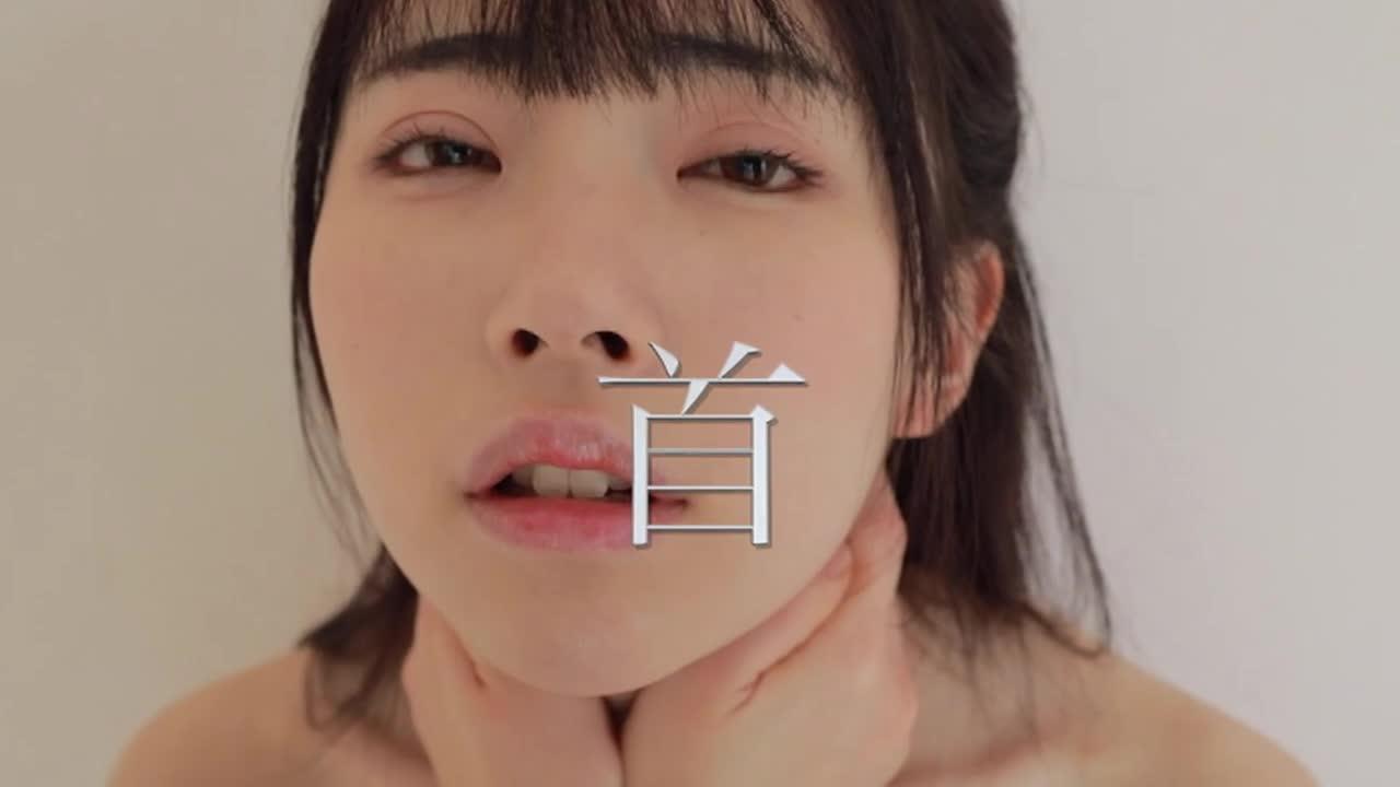 ワタシのカラダ/高橋未来 5