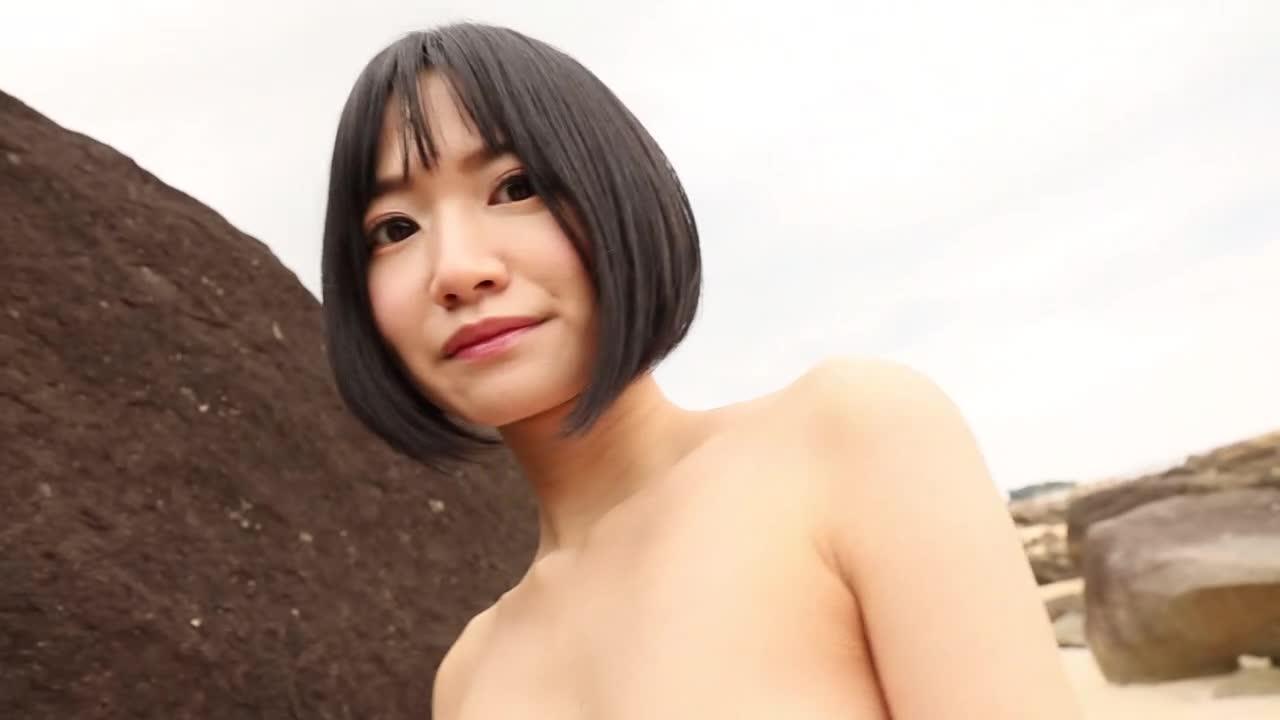 真っ白恋思い/伊賀まこ 16