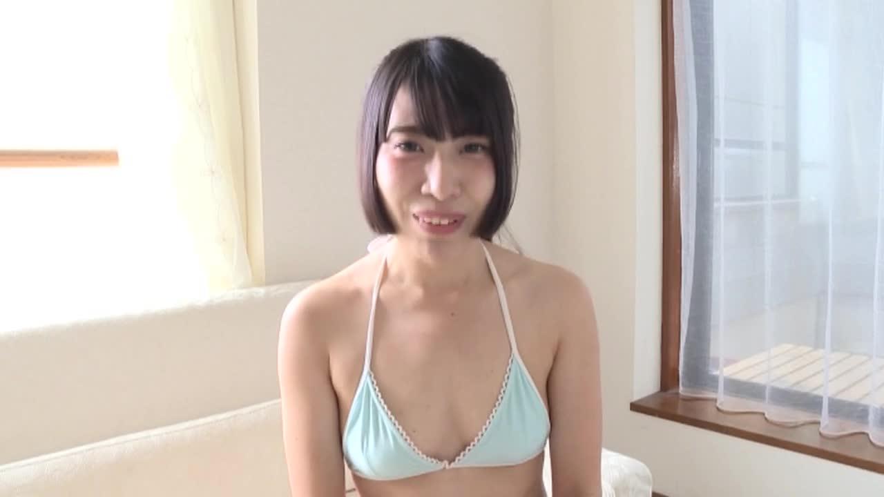濡尻~もぎたてピーチ~/加賀宮桃花 1