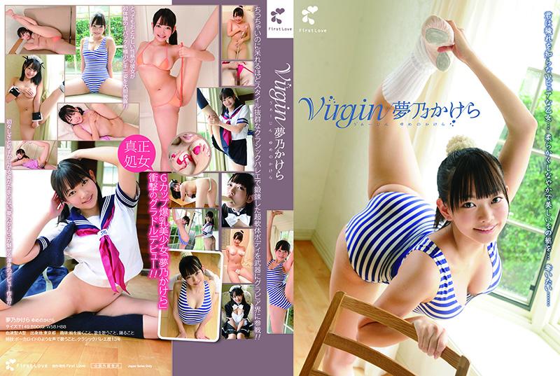 Virgin 夢乃かけら