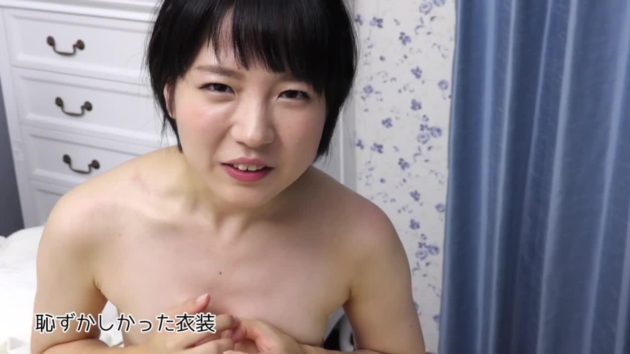 松本莉々加 黒髪乙女 ~ショートカット! 桃尻美少女~ 16