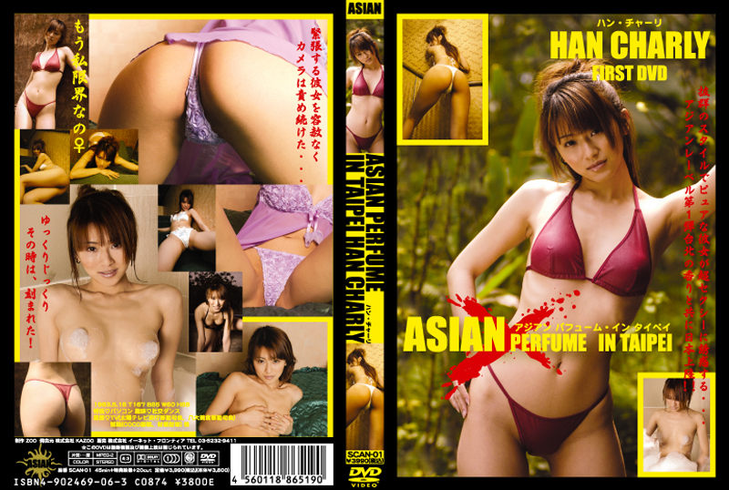 ASIAN PERFUME IN TAIPEI /HAN CHARLY ハン・チャーリー FIRST DVD